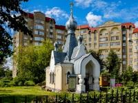 Tver, Chaykovsky avenue, house19 с.1