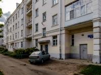 Тверь, Чайковского проспект, дом 42. многоквартирный дом