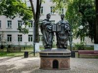 Тверь, Чайковского пр-кт, памятник