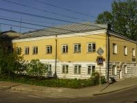 улица Рыбацкая, дом 13. библиотека