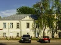 Tver, st Saltykov-Shchedrin, house 46. office building