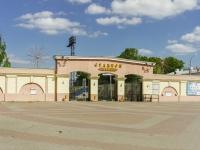 улица Советская, дом 1А. стадион