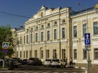 Тверь, улица Советская, дом 13. банк