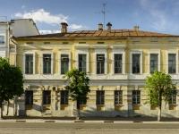 Тверь, улица Советская, дом 15. офисное здание