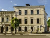 Тверь, улица Советская, дом 21. офисное здание