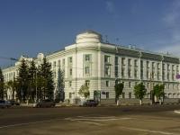 Тверь, улица Советская, дом 23. органы управления