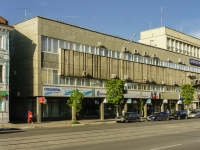 Тверь, улица Советская, дом 31. многофункциональное здание
