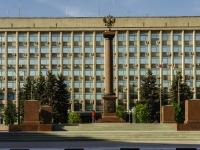улица Советская. памятник Тверь - город воинской славы