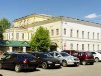 Тверь, улица Советская, дом 14. кафе / бар CITYBAR