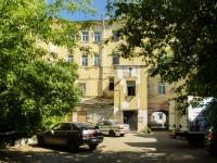 Тверь, улица Советская, дом 20. жилой дом с магазином