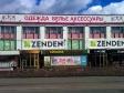 Тверь, Тверской пр-кт, дом10