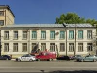 Тверь, Тверской проспект, дом 14. многофункциональное здание
