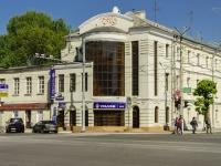 Тверь, Тверской проспект, дом 14А. многофункциональное здание