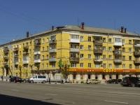Тверь, Тверской проспект, дом 18. многоквартирный дом