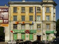 Тверь, Тверской проспект, дом 7А. многофункциональное здание
