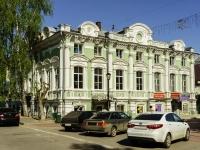 Тверь, улица Трехсвятская, дом 15. многофункциональное здание