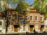 Тверь, улица Трехсвятская, дом 25/29. кафе / бар