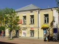 Тверь, улица Трехсвятская, дом 26. многоквартирный дом