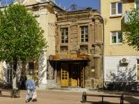 Тверь, улица Трехсвятская, дом 28Б. магазин
