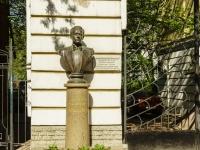 улица Трехсвятская. памятник Лемешеву С. Я.