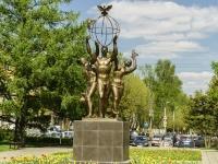 площадь Мира. памятник Дружба Народов