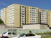 Тверь, улица Виноградова, дом 8. жилой дом с магазином