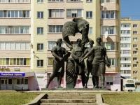"""Тверь, улица Виноградова. памятник """"Договор тысяч"""""""