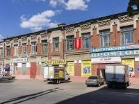 Тверь, улица Двор Пролетарки, дом 18. многофункциональное здание