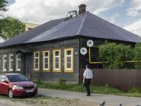 Тверь, улица Софьи Перовской, дом 31. индивидуальный дом