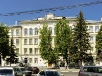 Тверь, улица Софьи Перовской, дом 2. училище Тверское Суворовское Военное Училище