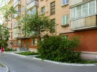Тверь, улица Софьи Перовской, дом 12. многоквартирный дом