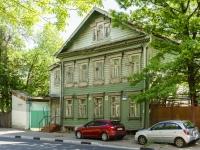 Тверь, улица Софьи Перовской, дом 15. многоквартирный дом