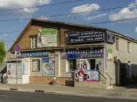 Тверь, улица Софьи Перовской, дом 43. многофункциональное здание