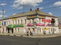 Тверь, улица Софьи Перовской, дом 45/24. магазин
