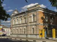Тверь, улица Софьи Перовской, дом 47. больница