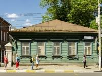 Тверь, улица Софьи Перовской, дом 52.
