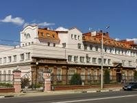 Тверь, улица Софьи Перовской, дом 56. медицинский центр