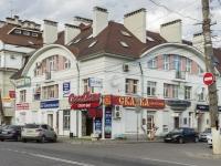 Тверь, улица Симеоновская, дом 1. многофункциональное здание