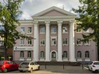 Тверь, улица Симеоновская, дом 28. офисное здание