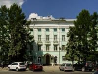 Тверь, Калинина пр-кт, дом 16