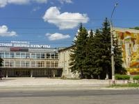 Калинина проспект, дом 20. дом/дворец культуры Пролетарка, областной дворец культуры