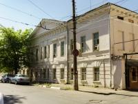 Тверь, улица Тверская площадь, дом 3. офисное здание