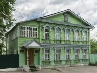 Тверь, улица Достоевского, дом 30. органы управления