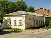 Тверь, Троицкая ул, дом 2