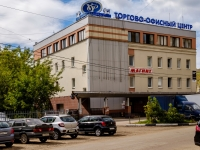 Tver,  , house 1. office building