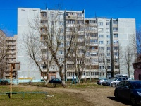 Tver,  , house 19. Apartment house