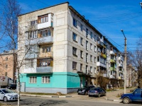 Tver,  , house 26. Apartment house