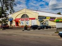 Тверь, улица Ерофеева, дом 2. многофункциональное здание