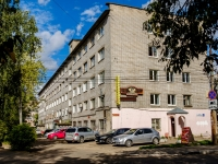 Тверь, улица Ерофеева, дом 5. офисное здание