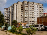 Tver,  , house 6. Apartment house